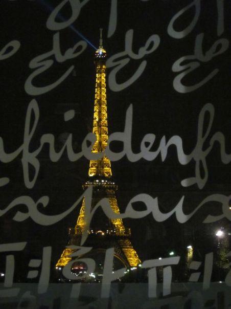 Ecole Militaire Friedensdenkmal Eiffelturm 005