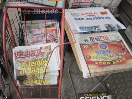 jüd. und chin. Zeitungen 027