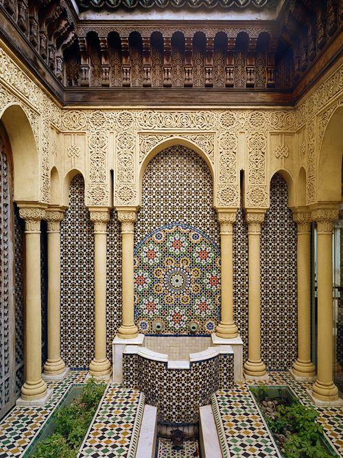 cite universitaire maison de maroc