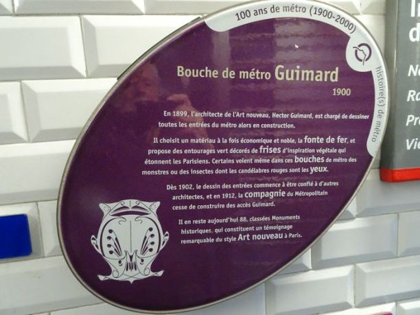 DSC01863 Metro guimard (1)