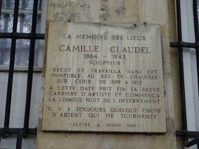 DSC01230 Atelier Camille Claudel (3)