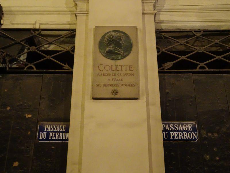 DSC06197 Colette Palais Royal (4)