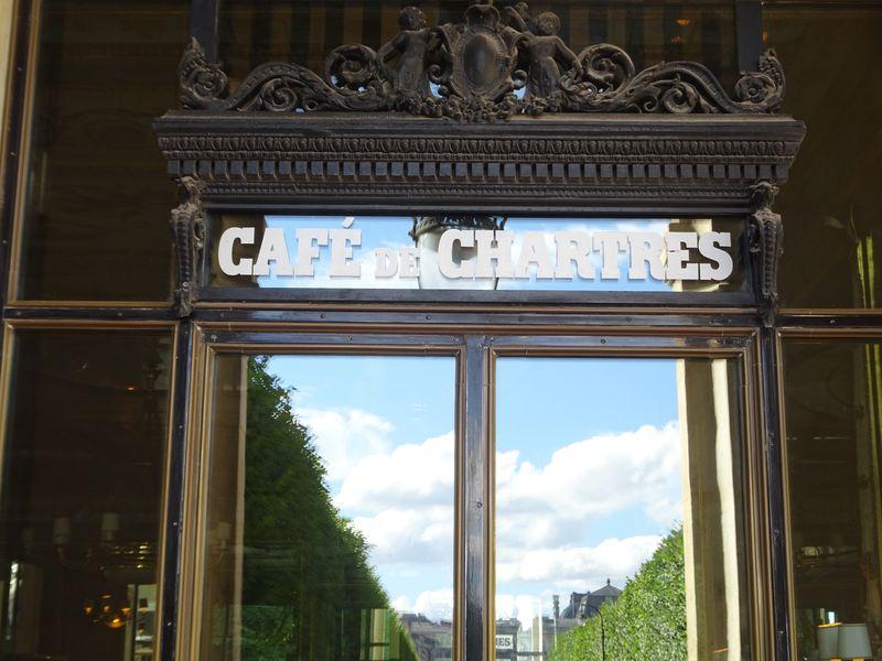 DSC07937 Palais Royal (2)